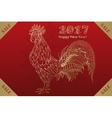 rooster symbol 2017 on vector image vector image