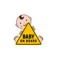 baby on board sign icon child safety sticker