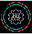 buy now sign icon - shop label symbol vector image
