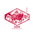 chinese traditional happy new year day chinese vector image