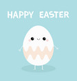 happy easter painting egg smiling face cute vector image