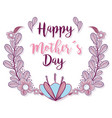 mother day with braches flowers decoration vector image vector image
