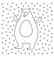 Outline Cartoon Winter vector image vector image