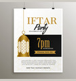 ramadan iftar party celebration stylish template vector image vector image