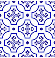 blue and white tile pattern vector image vector image
