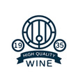 blue wine label high quality product vintage logo vector image