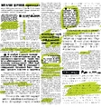 Imitation of newspaper with marks vector image vector image