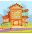 School Cartoon Background vector image vector image