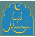 Eid-al-Fitr vector image vector image