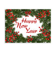 new year christmas card flyer invitation an vector image vector image