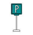 parking street sign vector image vector image