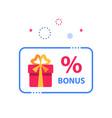 special reward prize giveaway loyalty present vector image