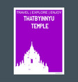 thatbyinnyu temple myanmar monument landmark vector image