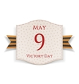 Victory Day 9th May greeting paper Card vector image vector image