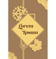 vintage elegant golden Japanese and Chinese vector image vector image