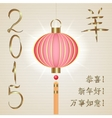 chinese new year 2015 greeting card vector image