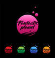 logo planet fantastic colored planets vector image vector image