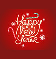 retro banner for new year vector image vector image