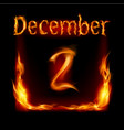second december in calendar of fire icon on black vector image vector image