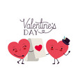 valentines day with heart love kawaii character vector image vector image