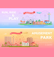 amusement park - set of modern flat vector image