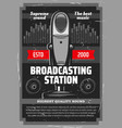 broadcasting station music radio podcast record vector image