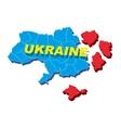 Separate Ukraine spring events in 2014 vector image