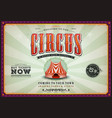 vintage horizontal circus poster with sunbeams vector image