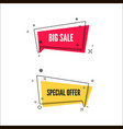 abstract big sale and special offer banners vector image vector image