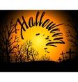 Halloween Bloody Text Background vector image vector image