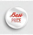 best price circle banner vector image