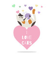cute little kitten playing with wool ball on heart vector image