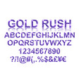 gold rush gold violet alphabetic fonts vector image vector image