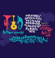 jazz festival expressive calligraphic script vector image vector image