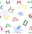 zodiac seamless vector image vector image