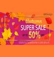 Bright geometric golden autumn super sale banner vector image