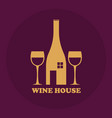 logo for a wine house vector image