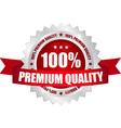 premium quality button vector image