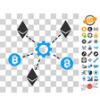 cryptocurrency network nodes icon with bonus vector image vector image