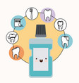 mouthwash kawaii with happiness expression with vector image