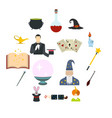 focus flat icons set vector image vector image