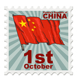 post stamp of national day of China vector image vector image