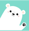 big white polar bear waving hand paw print cute vector image