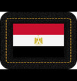 flag egypt icon on black leather backdrop vector image vector image