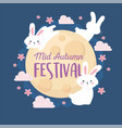 happy mid autumn festival full moon sakura vector image vector image