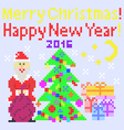 Greeting card Merry Christmas Happy New Year vector image vector image