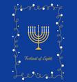 hanukkah candles menorah and festival of lights vector image vector image