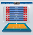 volleyball match statistics vector image