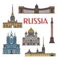 Historic buildings and architecture of Russia vector image