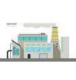 factory exterior isolated industrial image vector image